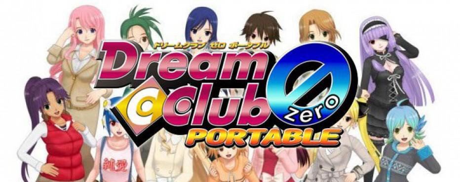 Dream Club Zero