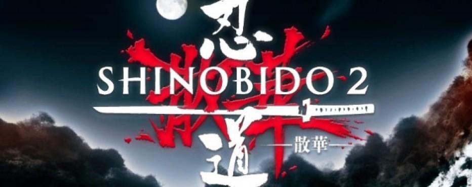 Shinobido 2: Revenge of Zen: Launch-Trailer