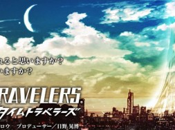 time_travelers_yourpsvitacom_logo