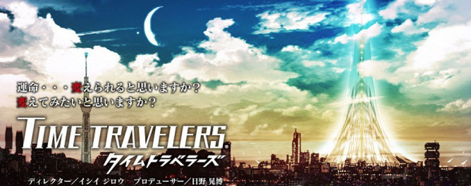 Time Travelers: Releasetermin