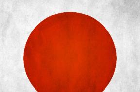 verkaufszahlen_JP_logo