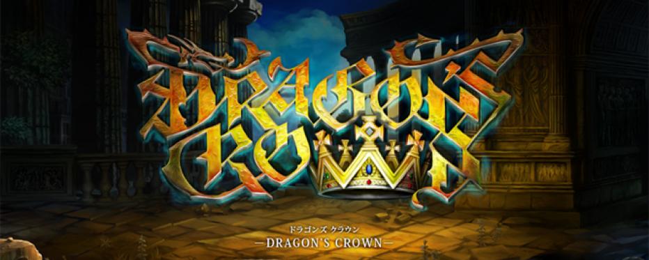 Dragon's Crown – neuer Patch