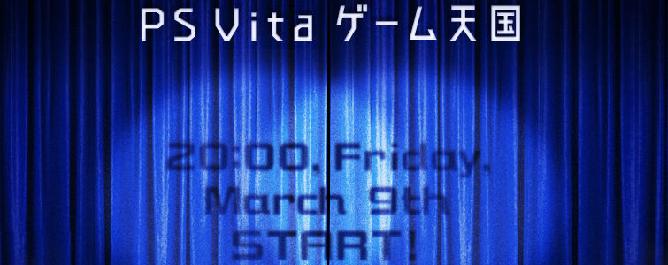 Destiny Event 2013 im Februar