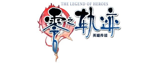 legendofheroes
