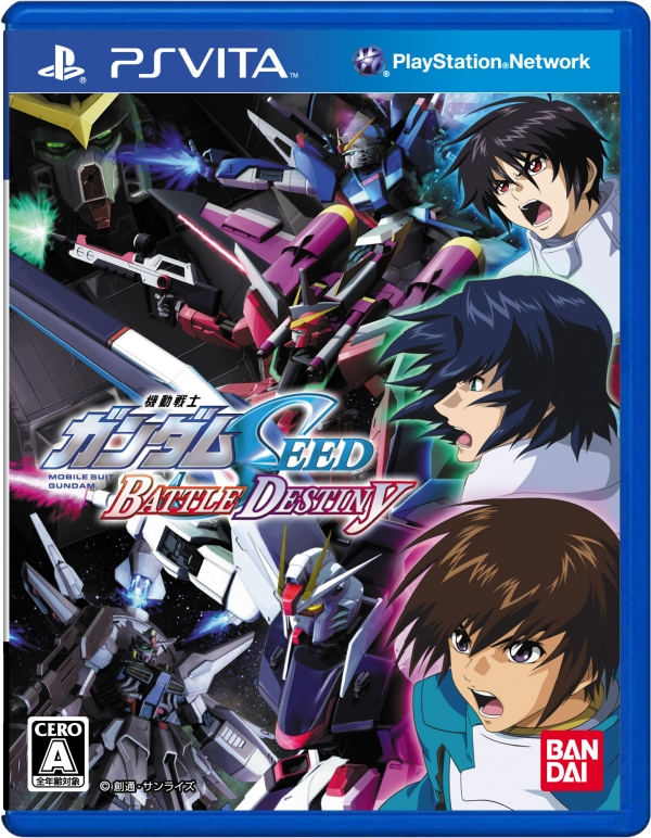 cover_Mobile Suit Gundam Seed Battle Destiny
