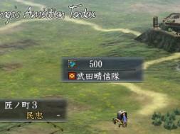 TOP_STORY_NobunagasAmbition