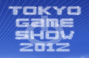 tgs_logo2012_ypsv