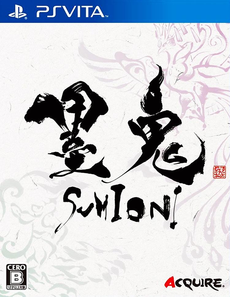 cover_Sumioni: Demon Arts