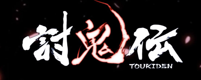 Toukiden: The Age of Demons – Patch