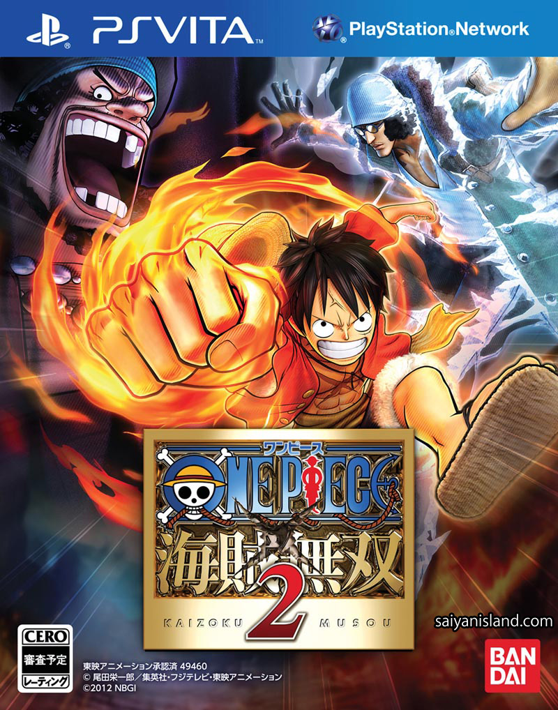 cover_One Piece: Pirate Warriors 2