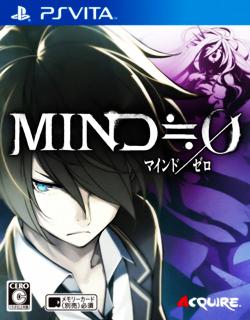 cover_Mind Zero – Releasetermin