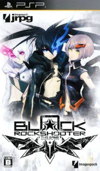 cover_Test – Black Rock Shooter