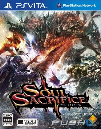 cover_Soul Sacrifice: Patch 1.30