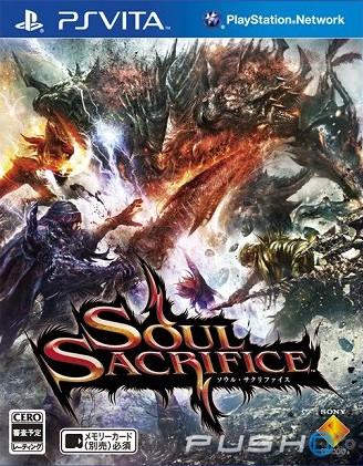cover_Soul Sacrifice: Patch 1.30