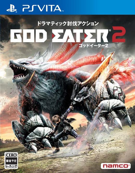 cover_God Eater 2