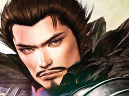 Samurai_Warriors_2_LOGO