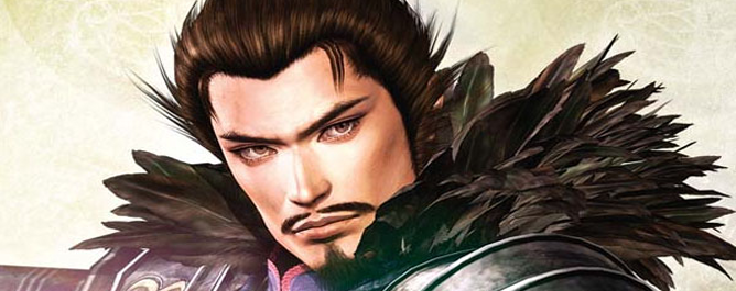 Samurai Warriors 2 HD Version