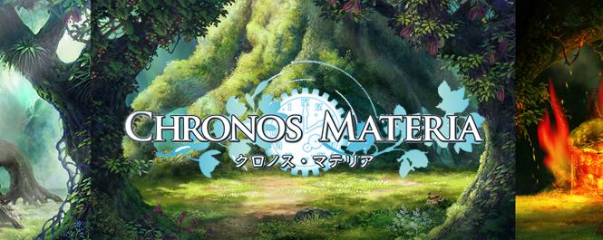 Chronos Materia – Veröffentlichung gestrichen