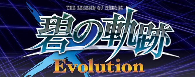 The Legend of Heroes: Trails of Blue Evolution – West release?