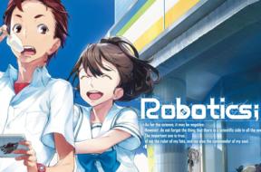 robotic_notes_LOGO