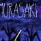 Test – Murasaki Baby