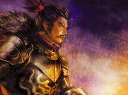 Samurai_Warriors_4_LOGO