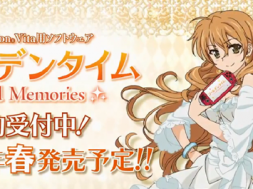 golden_time_vivid_memories-LOGO