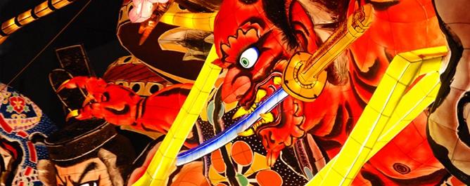 Oreshika: Tainted Bloodlines – Custome Theme in Kürze