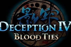 deception_LOGO