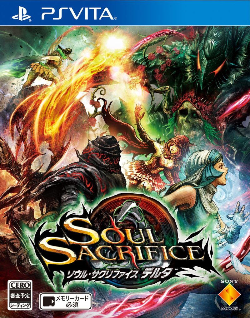 cover_Test – Soul Sacrifice Delta