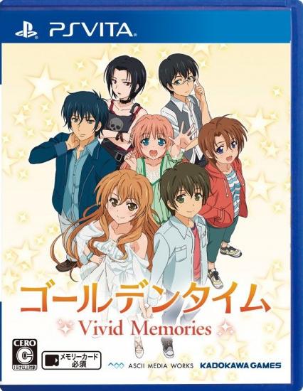 cover_Golden Time: Vivid Memories