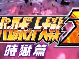 super_robot_wars_LOGO