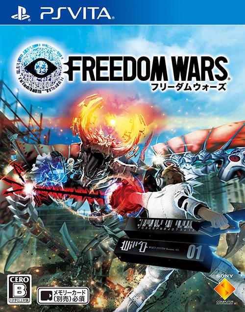 cover_Freedom Wars – Nachfolger eine Sache der Fans