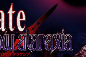 Fata Hollow Ataraxia_title