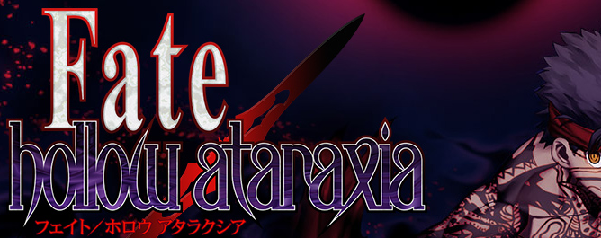 Fate Hollow Ataraxia – Capsule Servant