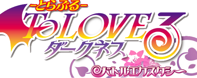 To Love-Ru Trouble Darkness: Battle Ecstasy in Japan