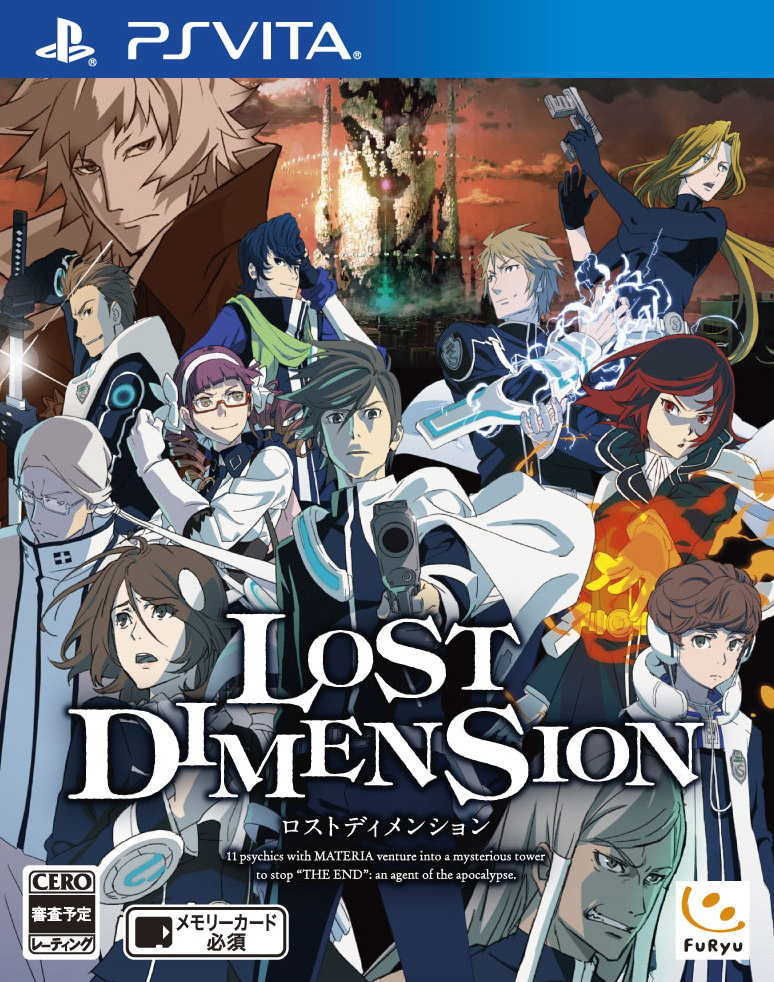 cover_Lost Dimension – Erschienen und Launch-Trailer