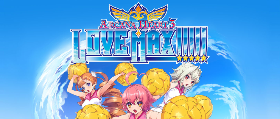 Arcana Heart 3: Love Max – Trailer