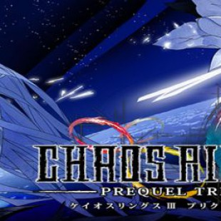 Chaos Rings III Prequel Trilogy – Erster Trailer