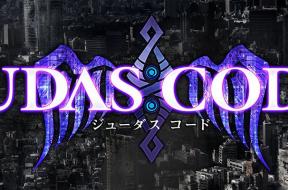judascode_logo