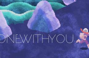 AloneWithYou_logo