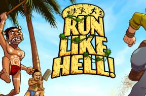 RunlikeHell_logo
