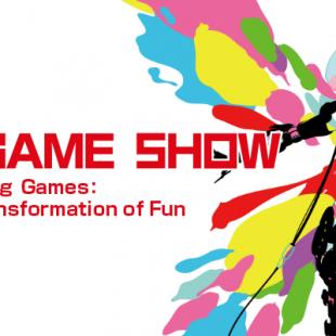 TGS 2014 – Pre TGS Sony Zusammenfassung