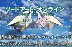 SAO_Lost_Song_logo
