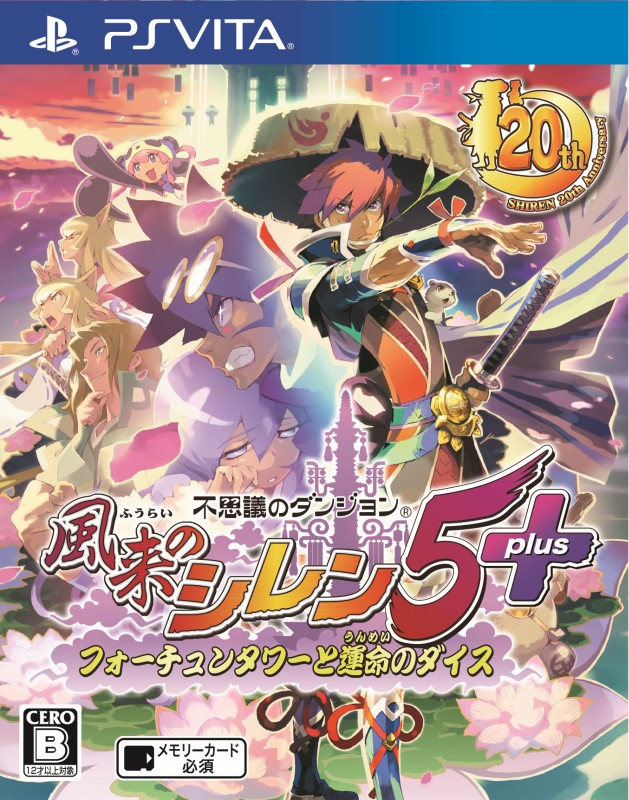 cover_Shiren the Wanderer: The Tower of Fortune and the Dice of Fate – Europa bestätigt!
