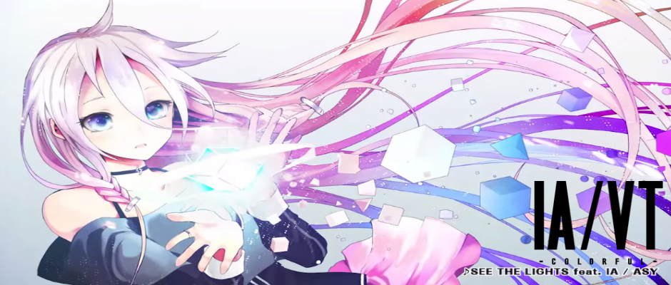 IA/VT Colorful – Launch-Trailer