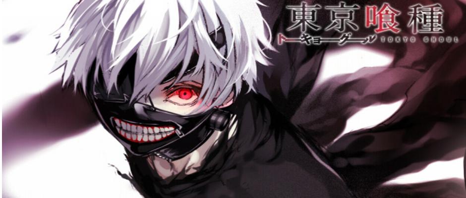 Tokyo Ghoul: Jail – TGS Trailer