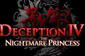 deception4_np