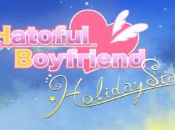 HB_HolidayStar_logo