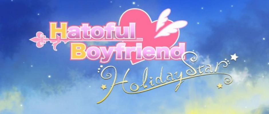 Hatoful Boyfriend: Holiday Star – Cross-Buy Fehler